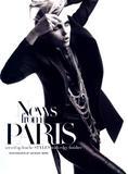 Harper's Bazaar Magazine (2008) USA
