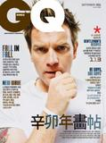 Ewan McGregor GQ Korea September 2011