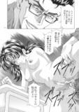 [Manga] Neo Genesis Evangelion Th_43341_Ayanami_Club_05_11_410lo