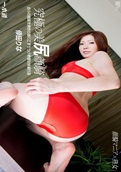 1Pondo – 010715_005 – Rina Kouda