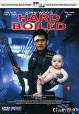 hard_boiled_front_cover.jpg