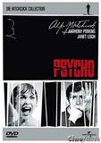 psycho_front_cover.jpg